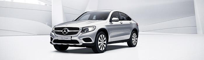 Mercedes GLC 300 coupe màu bạc iridium