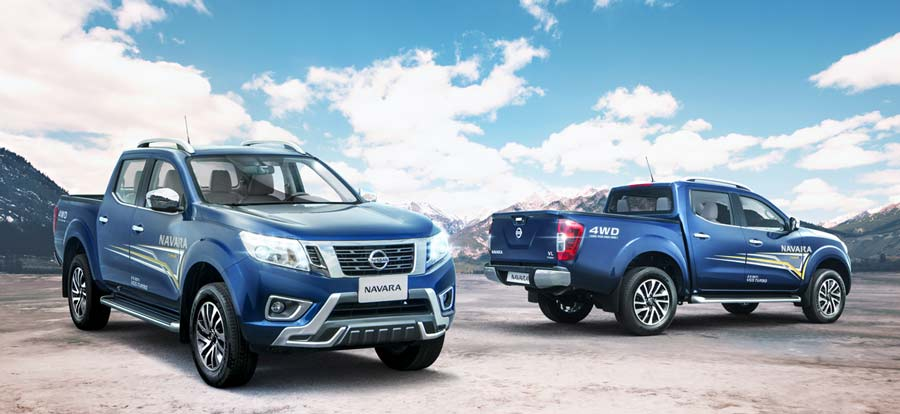 Nissan Navara phiên bản cao cấp Premium R