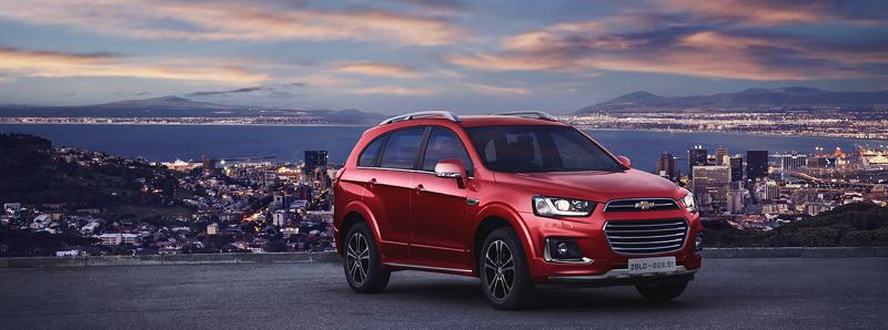 Chevrolet Captiva màu đỏ velvet