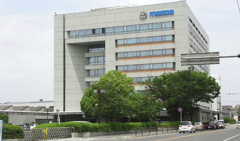 Trụ sở chính Mazda tại Fuchū, Hiroshima
