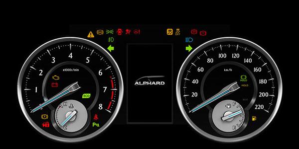 Toyota Alphard nội thất 4
