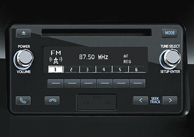 Hệ thống âm thanh Land Cruiser 2018