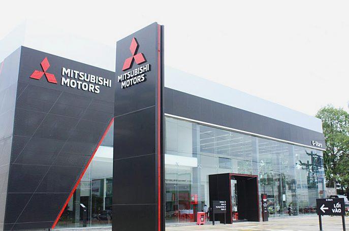Mitsubishi G-Stars