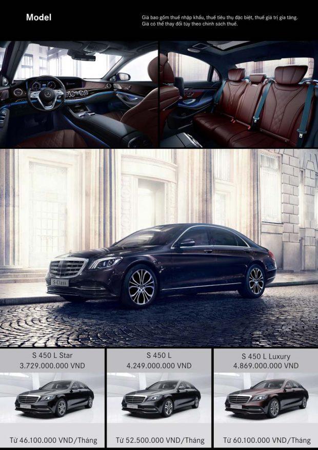 Bảng giá xe Mercedes S Class