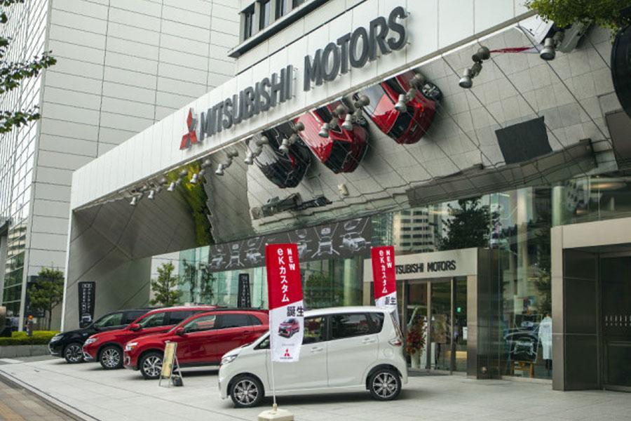 Đôi nét về Mitsubishi