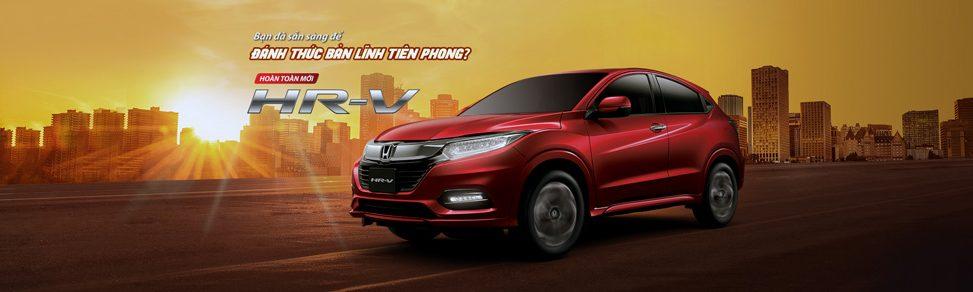 Honda HR-V banner