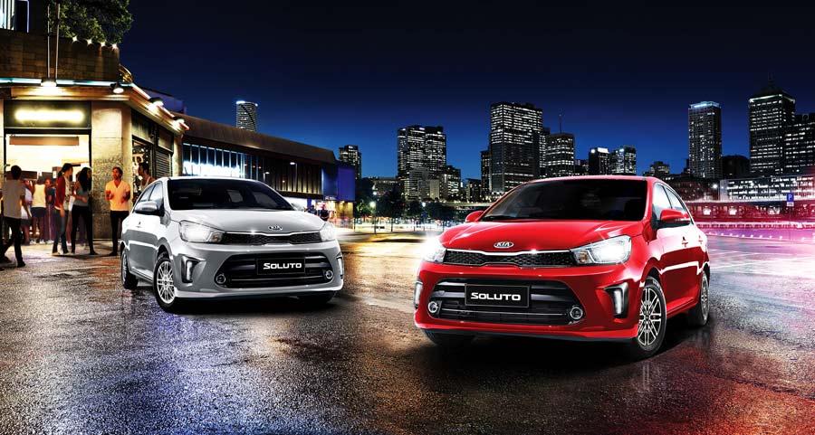 Mẫu xe hoàn toàn mới thuộc phân khúc B-Sedan với thiết kế thông minh: bên ngoài trẻ trung năng động, bên trong rộng rãi và đầy đủ tiện nghi