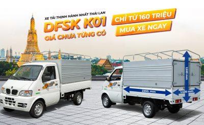 Xe tải DFSK K01 (900 kg Thái Lan) | 3S TMT Cần Thơ